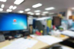 Fundo abstrato do escritório do borrão Fotografia de Stock Royalty Free