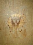 Fundo abstrato do papel de parede no estilo de Egipto Imagens de Stock Royalty Free