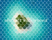 Fundo abstrato geométrico moderno Papel de parede brilhante Textura geométrica Teste padrão colorido Conceito creativo Vetor Imagens de Stock Royalty Free