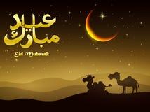 Fundo abstrato para o kareem de ramadan Fotos de Stock Royalty Free