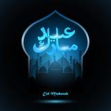 Fundo abstrato para o kareem de ramadan Fotografia de Stock Royalty Free