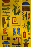 Fundo amarelo com os desenhos egípcios antigos foto de stock royalty free