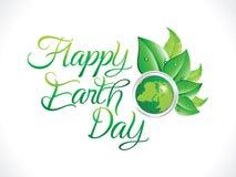 Fundo artístico abstrato do Dia da Terra Imagem de Stock Royalty Free