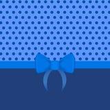 Fundo bonito do às bolinhas com curva - ilustração Fotografia de Stock