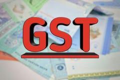Fundo borrado com texto de GST Imagens de Stock Royalty Free