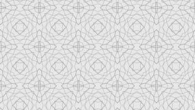 Fundo branco abstrato do teste padr?o e textura branca ilustração stock