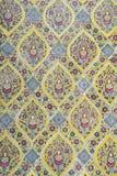 Fundo budista decorativo intrincado Fotografia de Stock Royalty Free