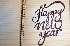 Fundo caligráfico do ano novo feliz Imagem de Stock Royalty Free