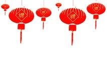 Fundo chinês da lanterna Imagens de Stock Royalty Free