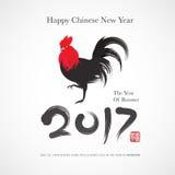 Fundo chinês do ano novo ilustração do vetor