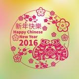 2016: Fundo chinês do cartão do ano novo do vetor Imagens de Stock