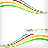 Fundo colorido abstrato. Vetor. Imagens de Stock