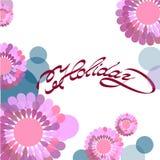 Fundo colorido da flor ilustração royalty free