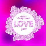 Fundo congratulatório para o dia de Valentim Fotografia de Stock Royalty Free