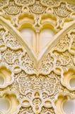 Fundo da arquitetura islâmica do detalhe Fotos de Stock