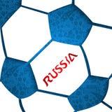 Fundo da bola de futebol do entalhe de Rússia Fotografia de Stock