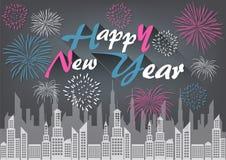 Fundo da celebração do ano novo feliz Ilustração Stock
