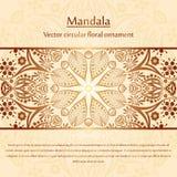 Fundo da circular da flor Um desenho estilizado mandala Ornamento estilizado do laço Ornamento floral indiano Foto de Stock