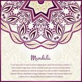 Fundo da circular da flor Um desenho estilizado mandala Ornamento estilizado do laço Ornamento floral indiano Imagens de Stock
