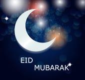 Fundo da lua para o festival de comunidade muçulmano Imagem de Stock Royalty Free