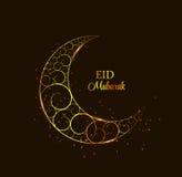 Fundo da lua para o festival de comunidade muçulmano Fotos de Stock Royalty Free