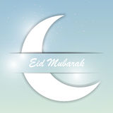 Fundo da lua para o festival de comunidade muçulmano Imagens de Stock