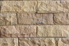 Fundo da parede de tijolo com espaço do texto livre Imagem de Stock Royalty Free