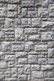 Fundo da parede do ferro de Grunge. fundo da parede. Imagens de Stock