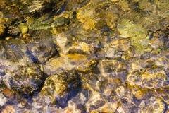 Fundo da parte inferior de rio Imagem de Stock Royalty Free