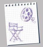 Fundo da película ilustração stock