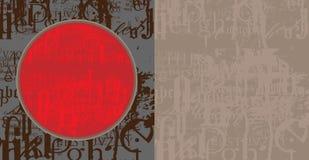 Fundo da pia batismal de Grunge Foto de Stock Royalty Free