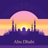 Fundo da silhueta da skyline de Abu Dhabi com uma mesquita grande Fotos de Stock Royalty Free