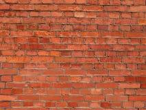 Fundo da textura da parede de tijolo Fotografia de Stock