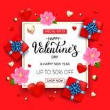 Fundo da venda do dia de Valentim com corações, flores, caixa de presente Fotografia de Stock Royalty Free