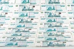 Fundo das notas de banco dos rublos Imagem de Stock