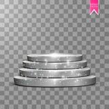 Fundo de brilho abstrato do pódio com projetores Cena de brilho branca Você ganha o luxo, o sucesso e o projeto do tesouro ilustração stock