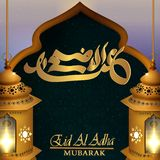 fundo de cumprimento de Eid-adha-Mubarak ilustração do vetor