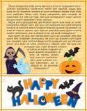 Fundo de Dia das Bruxas com texto Fotografia de Stock