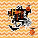 Fundo de Dia das Bruxas de abóboras alegres Fundo abstrato do outono Imagens de Stock Royalty Free