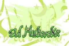 Fundo de Eid Mubarak (bênção para Eid) Foto de Stock Royalty Free