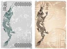 Fundo de Grunge com dragões Fotos de Stock