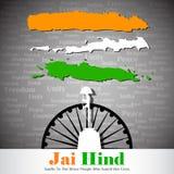 Fundo de India do vetor Fotografia de Stock Royalty Free