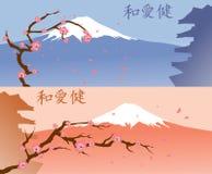 Fundo de Japão Fotografia de Stock