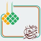 Fundo de Ketupat Fotografia de Stock Royalty Free