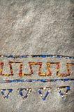 Fundo de pedra com o ornamento embutido mosaico fotografia de stock royalty free