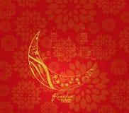 Fundo de Ramadan Kareem com lua, estrelas, lanterna, mesquita nas nuvens Cartão de Mubarak da ramadã, convite para os muçulmanos  Imagens de Stock
