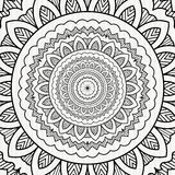 Fundo decorativo da mandala espiral Imagens de Stock Royalty Free