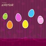 Cartão do convite de Easter ilustração do vetor
