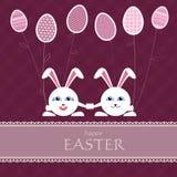 Cartão do convite de Easter ilustração stock