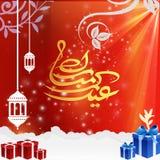 Fundo decorativo do festival de Eid Mubarak ilustração royalty free
